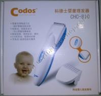 Codos CHC-810 Children Clipper