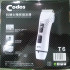 Codos T6 Hair Clipper