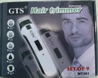 GTS Hair Trimmer MT-301