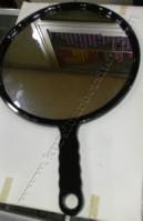 Cermin Genggam Bulat Tebal