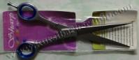 Gunting Potong Sharp 7,5 Inch