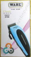 WAHL CHINA CLASSIC SERIES 2150