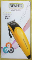 WAHL CHINA CLASSIC SERIES 2161