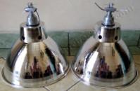 Kap Lampu Gantung Silver Diameter 30cm