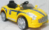 Kursi Barber Anak Mobilan Aston Martin Kuning