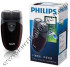 Philips Electric Shaver PQ-206